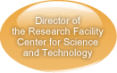 Director of the Research Facility Center for Science and Technology